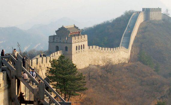 China y su moneda